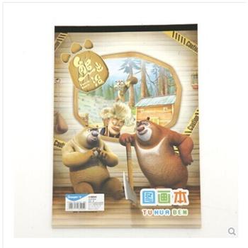 广博熊出没韩国创意可爱a4手绘图画本速写本素描涂鸦画本xcm7600