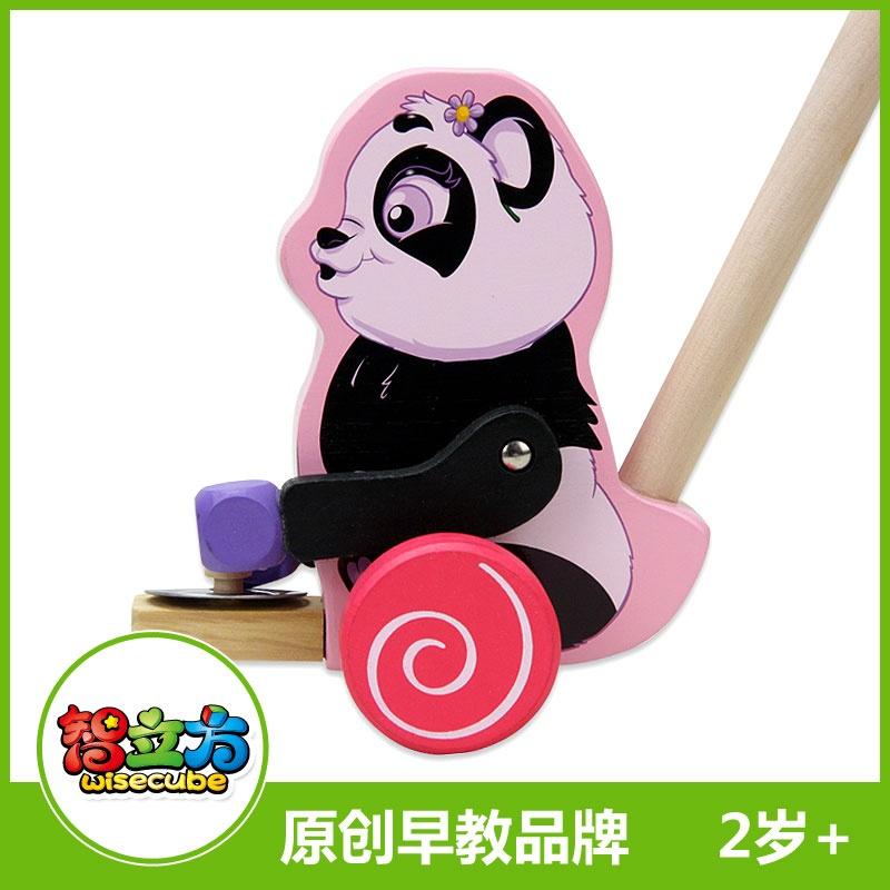 【智立方乐韵培养】智立方 熊猫打锣拖拉玩具