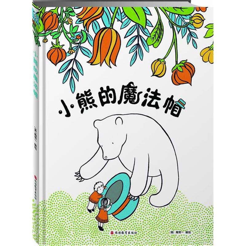 卡通可爱小熊看书