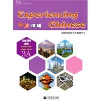 体验汉语初中学生用书(3A)(含盘)