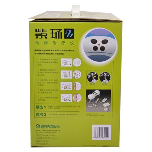 [当当自营]zehom紫环 颈椎治疗仪(低中频多功能治疗仪)kp200209