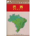 巴西(世界分国地图)