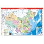 桌面速查中国地图(完形填空版)