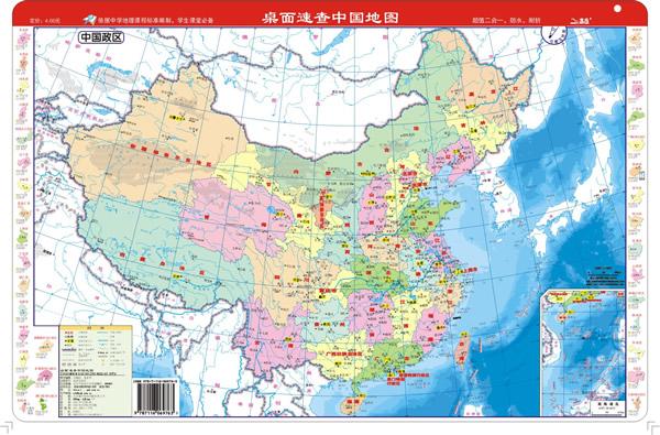 世界地图空白轮廓图 中国各省