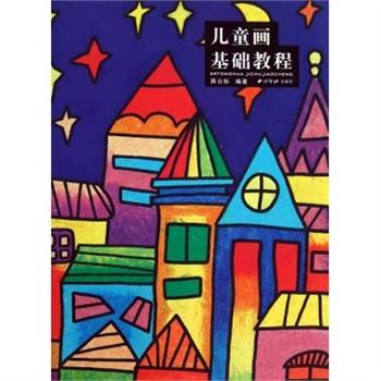 杭州市半山镇风景儿童画