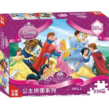 disney 迪士尼 公主与王子大集合250片拼图 11df2501039图片