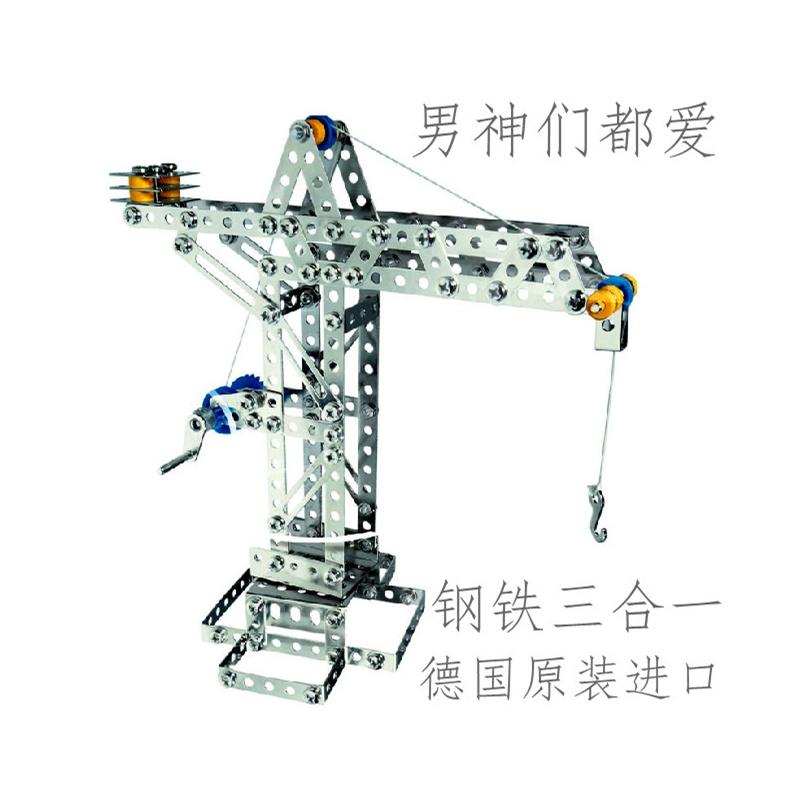 手工制作塔吊模型