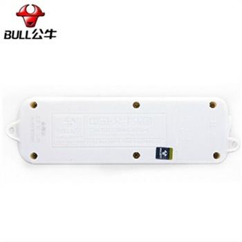 bull/公牛 gn-407w 3位插座无线带开关排插
