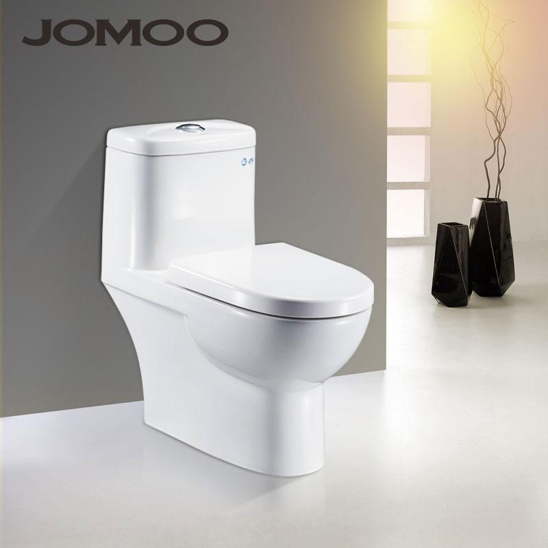 jomoo九牧虹吸式连体座便器地排式坐便器马桶