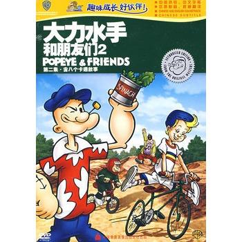 大力水手和朋友们2(dvd)价格