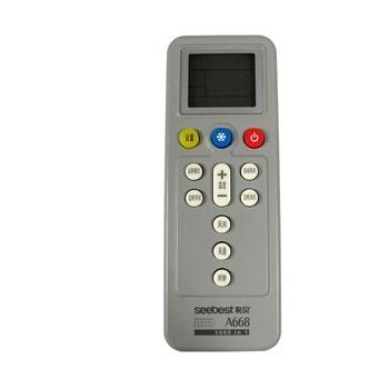 视贝a668智能型空调万能遥控器万用遥控器方便易用