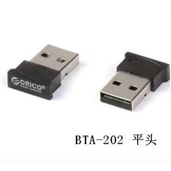 orico bta-202/201笔记本电脑usb蓝牙适配器免驱动