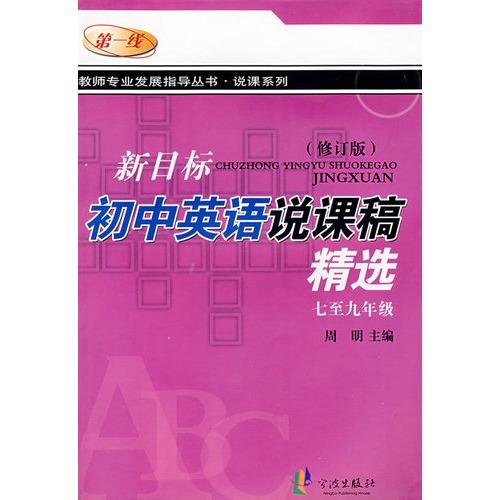 小学英语教案封面