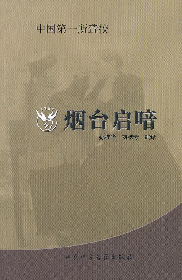 民间小调刘晓燕新片
