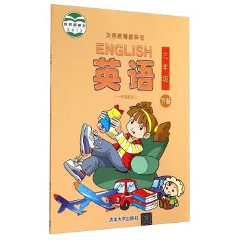 小学三年级英语小故事5首图片