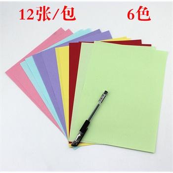 航云美术彩色折纸 手工纸 千纸鹤折纸 叠纸儿童手工材料彩纸