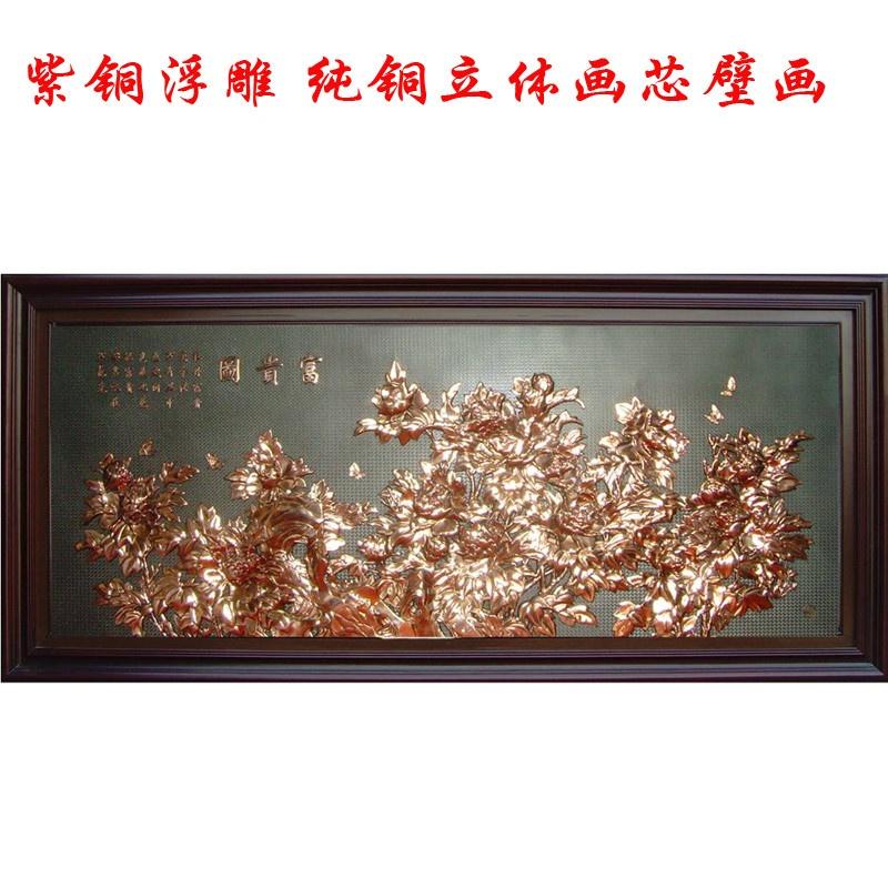 【三奇帝墙壁装饰】纯铜立体挂画7个规格随意选择