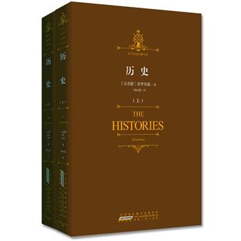 小文艺青年养成指南:时代阅读经典文库——历史 ¥16.8