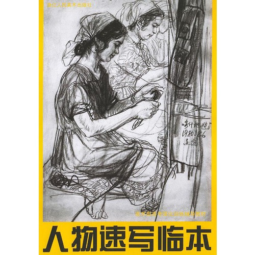 中秋节教师范画