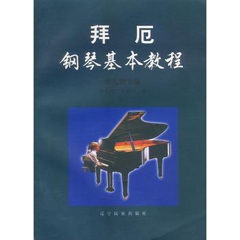 有多少著名的钢琴演奏从这里起步