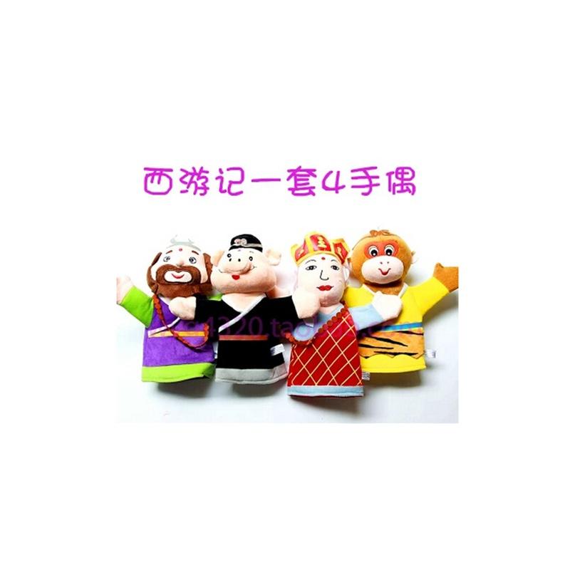 卡通手偶玩具 西游记组合 益智婴儿早教玩具 毛绒 布袋木偶