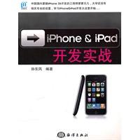 《iPhone》封面