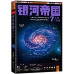 ��ӵ۹�7����������������ʷ����ÿ���ϵ��С˵��Best All-Time Novel Series����������SFС˵Э�ᣬ1966�꣬�?���ݣ�