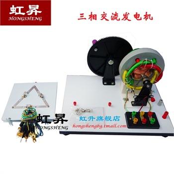 高中物理电路实验器材