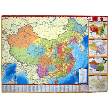 学生桌面速查 中国地图*世界地图图片