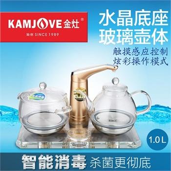 【吉满茶杯】金灶 智能水晶电热水壶玻璃养生茶壶电