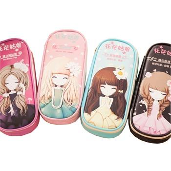 花花姑娘女孩可爱大容量pu皮笔袋 创意文具盒 收纳包