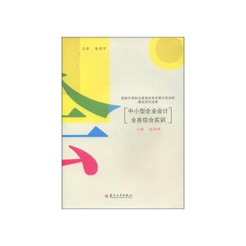 泽洲县三河镇地图