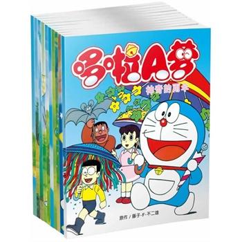 哆啦A梦幼儿绘本(共10册) ¥8.1,凑单启蒙读物