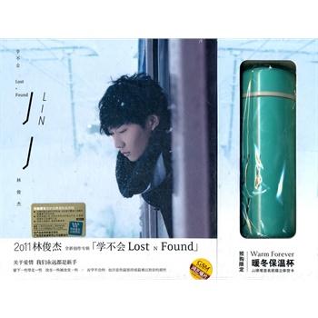 林俊杰2011最新专辑:学不会「 Warm Forever 纪念版」CD+暖冬保温杯+立体贺卡