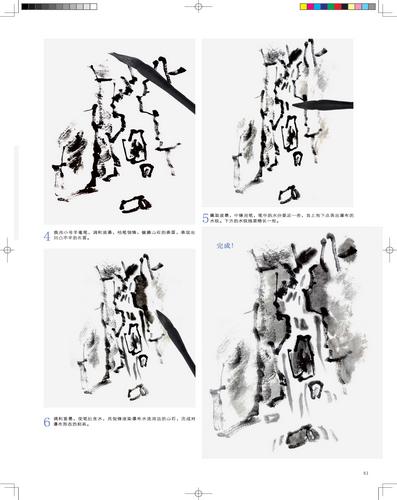 首页   前言  常见树的画法  山石  松树  柳树  柏树  远树的画法