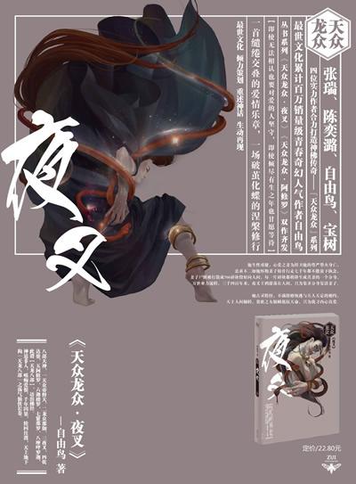 日本奇幻系列bt种子