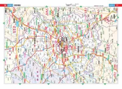 本地图册为袖珍便携中国分省系列地图册的其中一本,主要结构分