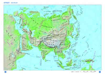 【rt4】世界地图册(地形版) 马金祥 中国地图出版社 9787503173097
