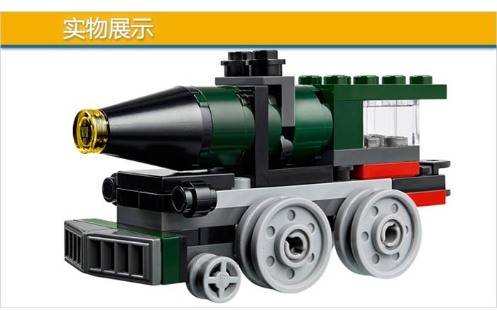 乐高l31015(乐高积木/拼插玩具)