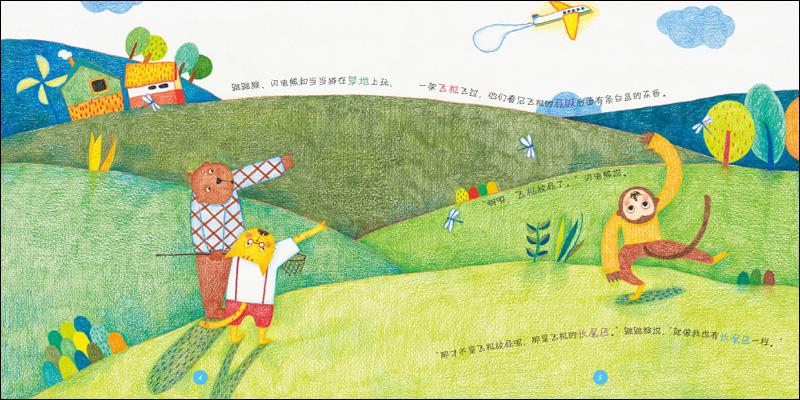发表童话故事700多篇,出版短篇童话集《红红的柿子树》,中篇童话