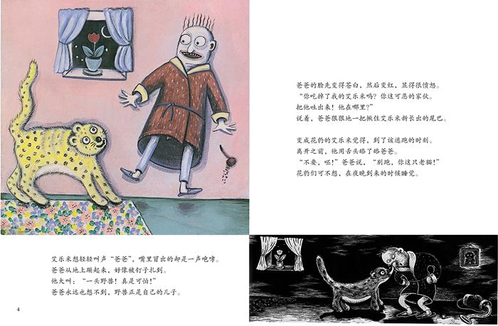 卡通/动漫/图画书