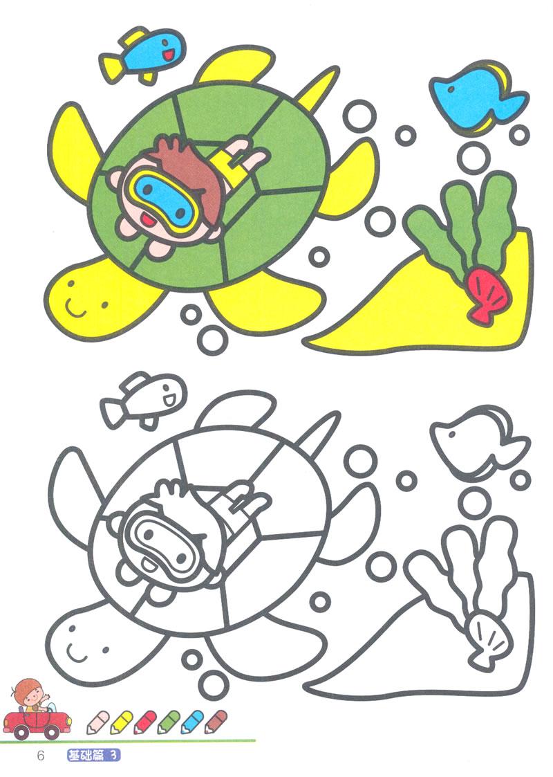 鱼图片简笔画涂色-小鱼简笔画涂色_蔬菜图片简笔画_简