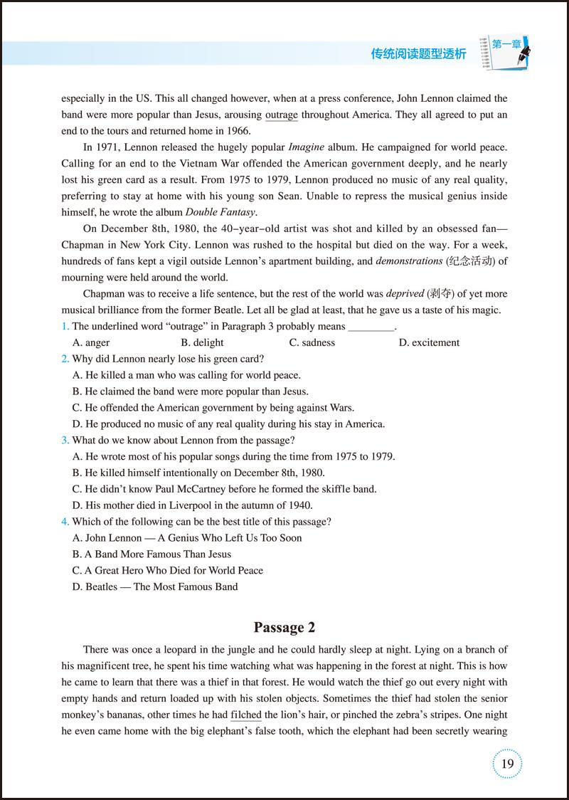 王金战系列图书:轻松搞定高中英语阅读理解