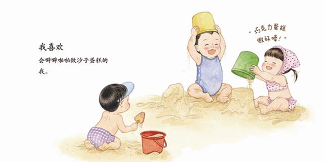 可爱的宝宝(全3册;0~3岁
