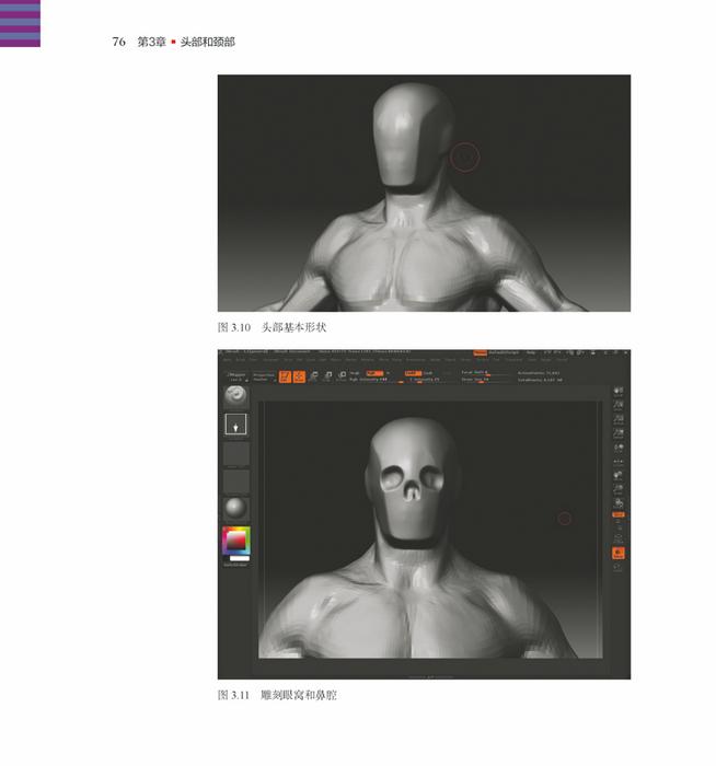 目 录 第1章 草拟网格  1.1 雕刻人物模型  1.1.1 姿势、外形和比例  1.1.2 解剖学术语  1.2 创建基本雕刻网格  1.2.1 在Maya中创建雕刻网格  1.2.2 在ZBrush中创建雕刻网格  1.3 接下来的内容  第2章 姿势和肌肉  2.1 从整体角度看待人物模型  2.1.1 峰和谷  2.