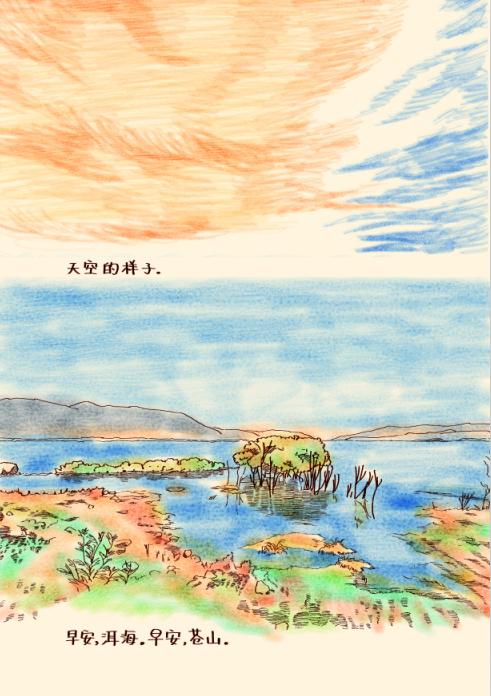 【th】阿乐的手绘旅行日记 13天云南悠游记 阿乐 机械工业出版社