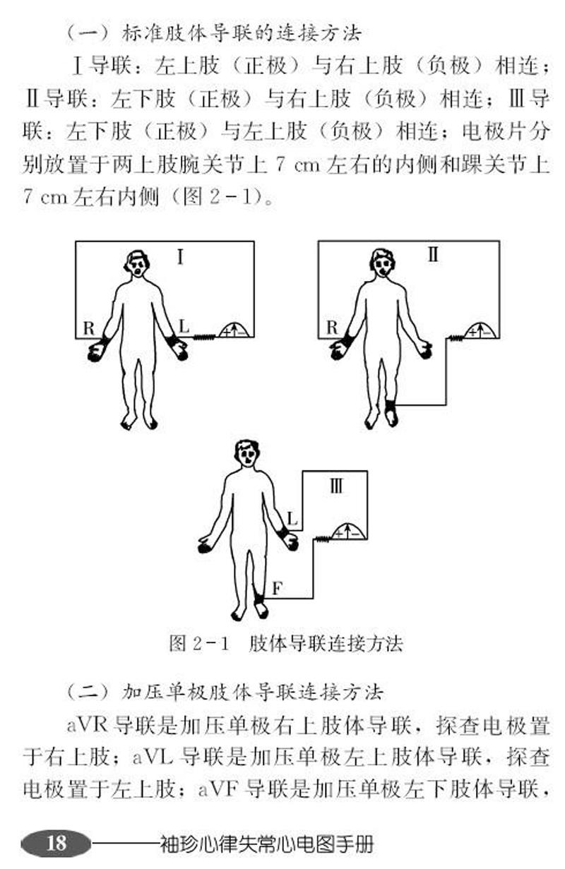 电路 电路图 电子 原理图 800_1231 竖版 竖屏