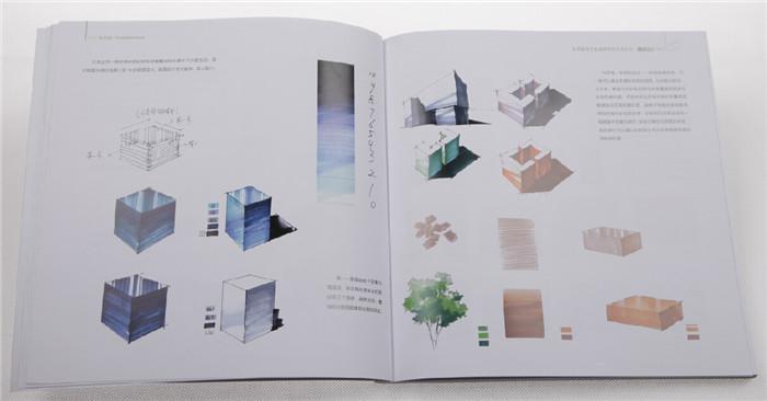 手绘考研短期速成快题设计景观设计(从手绘设计基础到考研系列丛