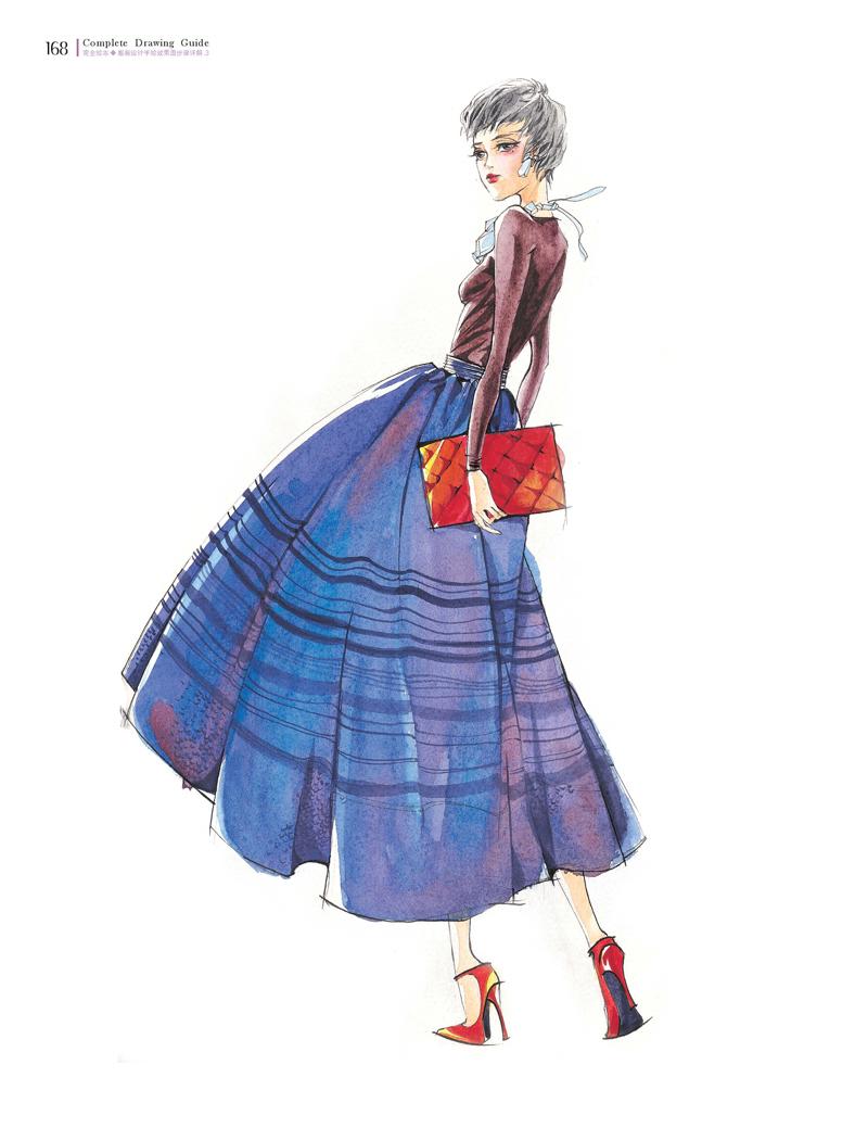 完全绘本·服装设计手绘效果图步骤详解