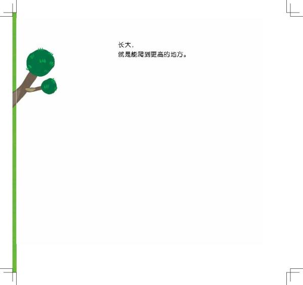 ppt 背景 背景图片 边框 模板 设计 相框 600_565